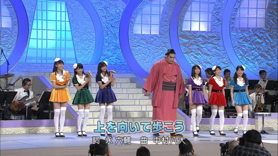 NHK福祉大相撲<第2部>お楽しみ歌...