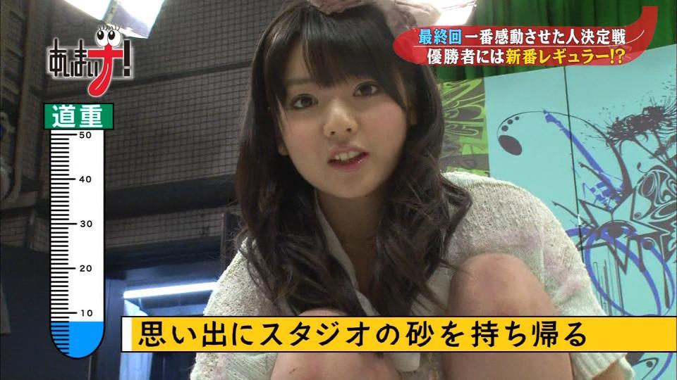 あいまいナ!(2011.4.15)矢口真...