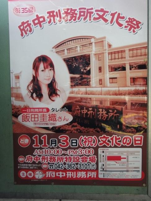【速報】サムライが茨城県警に任意同行されました!  Part.2 YouTube動画>3本 ->画像>22枚